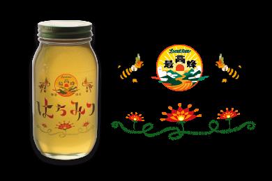 最高蜂の蜂蜜
